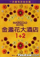 The Best Exotic Marigold Hotel 1+2 (DVD) (Taiwan Version)