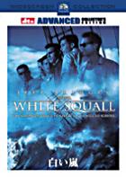 WHITE SQUALL (Japan Version)