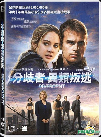 Yesasia Divergent 2014 Dvd Hong Kong Version Dvd Shailene Woodley Theo James Deltamac Hk Western World Movies Videos Free Shipping