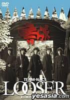 Looser - Ushinai tsuzuketeshimau album (Japan Version)