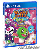 Bubble Bobble 4 Friends: The Baron is Back! (Asian Chinese / English Version)