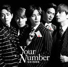 Your Number (通常盤)(日本版)