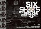 Hypnosismic -Division Rap Battle -5th Live @ ABEMATV 'SIX SHOTS UNTIL THE DOME'  (Japan Version)