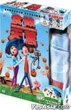 Cloudy With A Chance Of Meatballs (2009) (DVD) (Gift Set) (Taiwan Version)