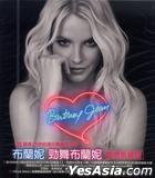 Britney Jean (Deluxe Edition) (Taiwan Version)
