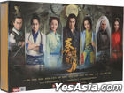 The Legend of Qin (2015) (DVD) (Ep. 1-54) (End) (China Version)