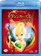 Tinker Bell and the Lost Treasure (Blu-ray) (Blu-ray + DVD) (Japan Version)
