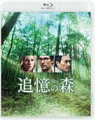 The Sea of Trees (Blu-ray) (Japan Version)