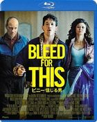 Bleed For This (Blu-ray) (Japan Version)