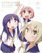 Yuyushiki Blu-ray Box (Japan Version)