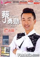 蔡勇勁 Vol.1 (CD + カラオケVCD) (マレーシア版)