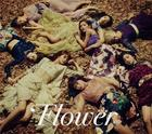Aki Kaze no Answer (SINGLE+DVD) (First Press Limited Edition)(Japan Version)