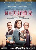 Their Finest (2016) (DVD) (Hong Kong Version)