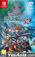The Legend of Heroes: Ao no Kiseki Kai (Asian Chinese Version)