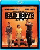Bad Boys (Blu-ray) (Japan Version)
