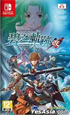 The Legend of Heroes: Ao no Kiseki Kai (Asian Chinese Version)