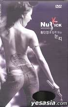 Hwang In-Young Noon-Kick Fitness Limited Edition