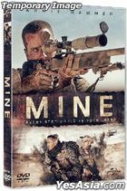 Mine (2016) (Blu-ray) (Hong Kong Version)