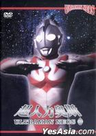 Ultraman Neos Ep.1-12 (DVD) (End) (New Version)  (Hong Kong Version)