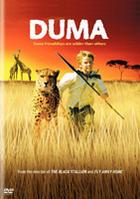 Duma (Japan Version)