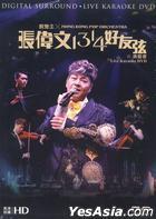 張偉文1314 好友弦演唱會 Karaoke (DVD)