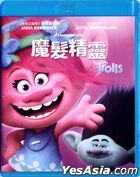 Trolls (2016) (Blu-ray) (Hong Kong Version)