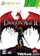 Dragon Age II (Japan Version)