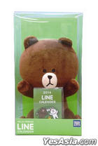 LINE CHARACTER Plush Toy with Calendar - Brown