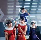 Shiawase no Hogosyoku [Type B] (SINGLE+BLU-RAY) (Japan Version)
