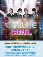 CNBLUE Special  (First Press Premium Package)(Japan Version)