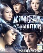 King Of Ambition (DVD) (End) (Multi-audio) (English Subtitled) (SBS TV Drama) (Malaysia Version)