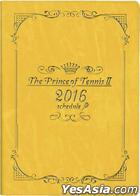 新网球王子 : 2016年 Schedule Book 立海