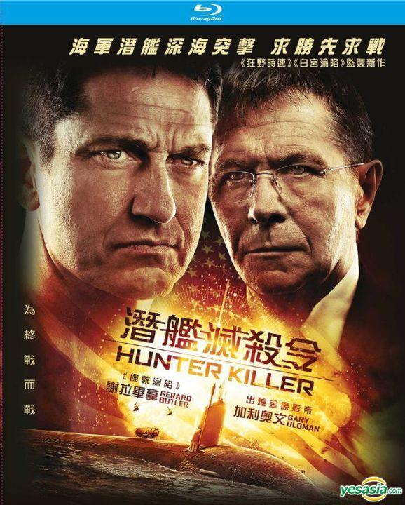 YESASIA: Hunter Killer (2018) (Blu-ray) (Hong Kong Version) Blu-ray -  Common, Gerard Butler, CN Entertainment Ltd. - Western / World Movies &  Videos - Free Shipping