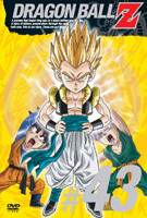 Dragon Ball Z Vol.43 (Japan Version)