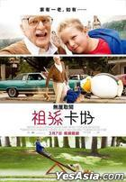 Jackass Presents: Bad Grandpa (2013) (Blu-ray) (Taiwan  Version)