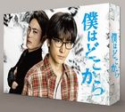 Where Do I Come From (Blu-ray Box) (Japan Version)