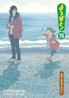 Yotsubato! 15