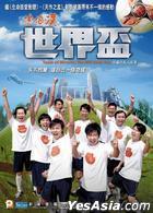 Team of Miracle: We Will Rock You (DVD) (Hong Kong Version)