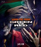 Lupin III: Green Vs. Red (Blu-ray) (Japan Version)