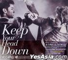 Dong Bang Shin Ki - Keep Your Head Down (Normal Version) (Taiwan Version)