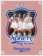 Sphere Live 2011 Athletic Harmonies - Dangerous Stage - LIVE (Blu-ray)(Japan Version)