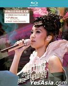 """好多謝安琪""""吶喊""""演唱會2009 Karaoke (Blu-ray)"""