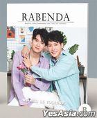 Rabenda Magazine - Yin & War (Cover B)