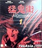 A Nightmare On Elm Street 1 (VCD) (Hong Kong Version)