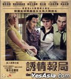 The Paperboy (2012) (VCD) (Hong Kong Version)