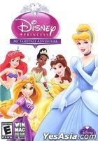 Disney Princess: My Fairytale Adventure (英文版) (DVD 版)