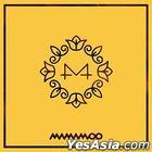 Mamamoo Mini Album Vol. 6 - Yellow Flower