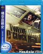 Twelve O'Clock High (1949) (Blu-ray) (Taiwan Version)