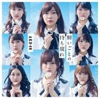 Negaigoto no Mochigusare [Type B] (SINGLE+DVD) (First Press Limited Edition) (Japan Version)