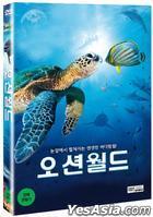 Ocean World (DVD) (Korea Version)